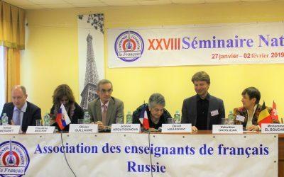 Доцент ИГСУ Давид Красовец удостоен медали Ассоциации преподавателей французского языка