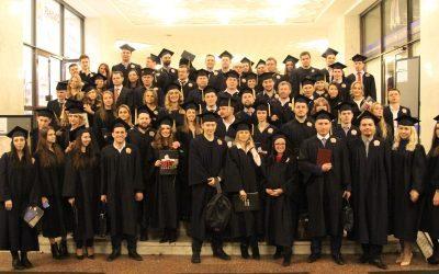 Торжественная церемония вручения дипломов очно-заочной магистратуры ИГСУ