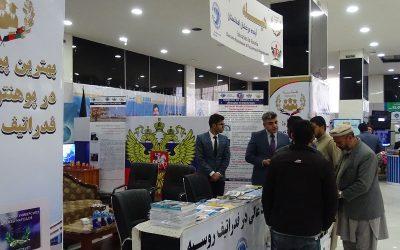 Программы Зарубежного Регионоведения и Регионоведения России были представлены в Кабуле на  международной выставке Образование EXPO-19