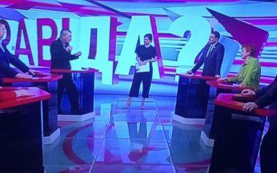Декан факультета управления персоналом и государственной службы Елена Киреева выступила в эфире программы канала ОТР