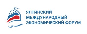 Центр ГЧП ИГСУ проведет секцию Ялтинского международного экономического форума