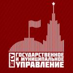 Открытое пленарное заседание секции по ГМУ ФУМО по УГСН «Экономика и управление»
