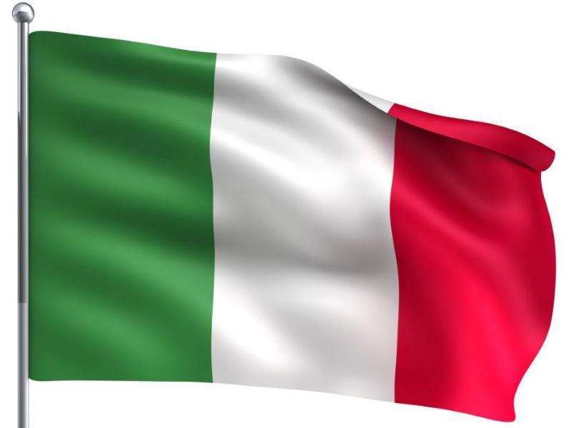 Дни Италии в ИГСУ