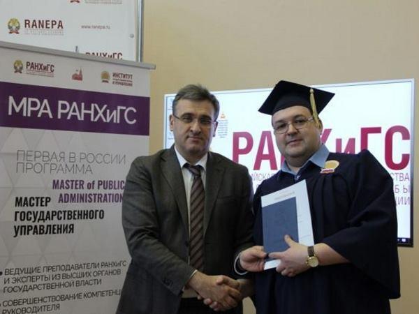 MBA+MPA 3