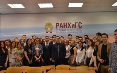 Студентами факультета международного регионоведения и регионального управления инициированы проекты Академической Думы и Студенческого парламентского клуба