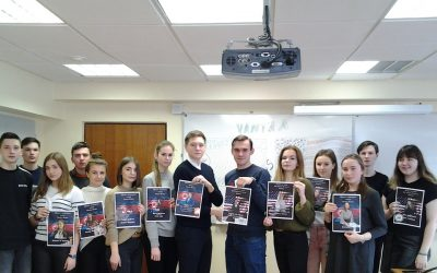 Доцент ИГСУ Вячеслав Андросенко провел игру для студентов «Встреча на высшем уровне»