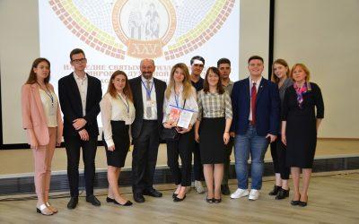 Студенты факультета международного регионоведения и регионального управления в Минске приняли участие в XXV Международных Кирилло-Мефодиевских чтениях