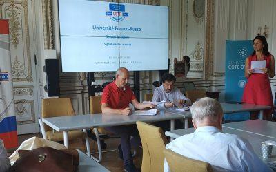 Подписано соглашение о программе двух дипломов с Университетом Ниццы Софии Антиполис (Франция)