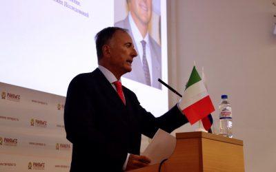 Президент Института Евразийских Исследований (Италия) Франко Фраттини провел открытую лекцию