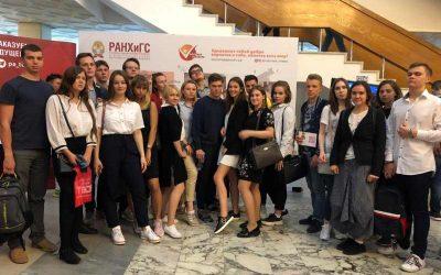 Студенты направления «Регионоведение России» на «Первом шаге»