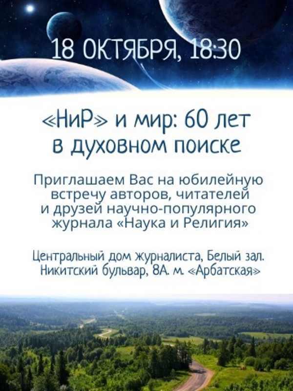 60 jurnal 1