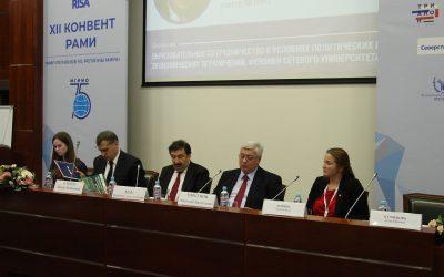 ИГСУ на площадке XII Конвента Российской ассоциации международных исследований (РАМИ)