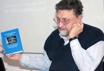Катречко Сергей Леонидович