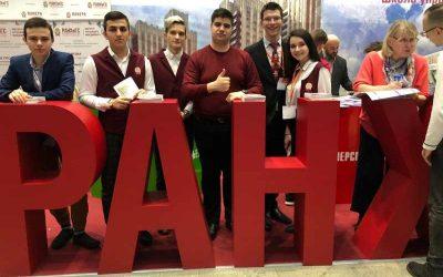 Студенты факультета международного регионоведения и регионального управления на 50-й Московской международной выставке в Гостином дворе