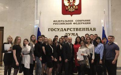 Студенты факультета международного регионоведения и регионального управления стали участниками парламентских слушаний