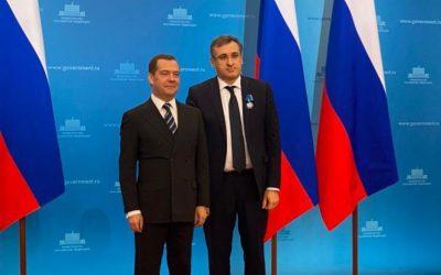 Председатель Правительства Дмитрий Медведев вручил орден Игорю Барцицу