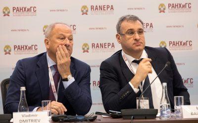 Гайдаровский форум -2020: Диалог гражданских диалогов