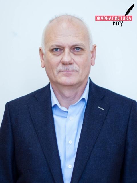 Vladimir Silkin