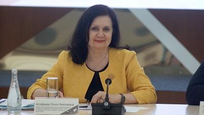 Астафьева Ольга Николаевна