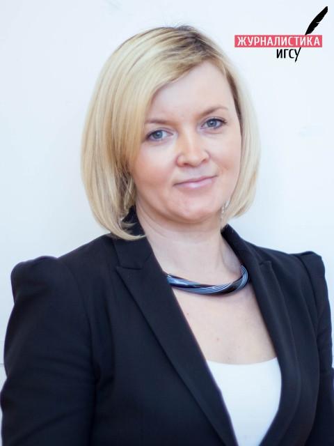 Гончарова Юлия Сергеевна
