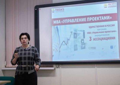 DOD MBA 1-10-1
