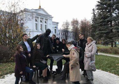 Tomsk univer8