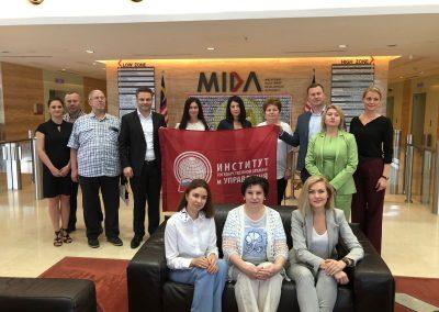 MIDA (1)