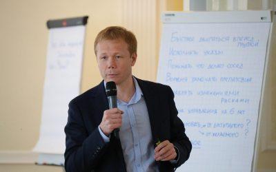 Заседание клуба «Управления проектами и программами» ИГСУ