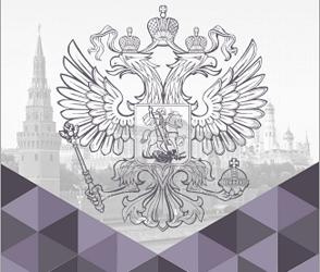 ЕЖЕДНЕВНО онлайн День открытых дверей программы магистратуры «Безопасность государственного управления и противодействие коррупции» (ГМУ)