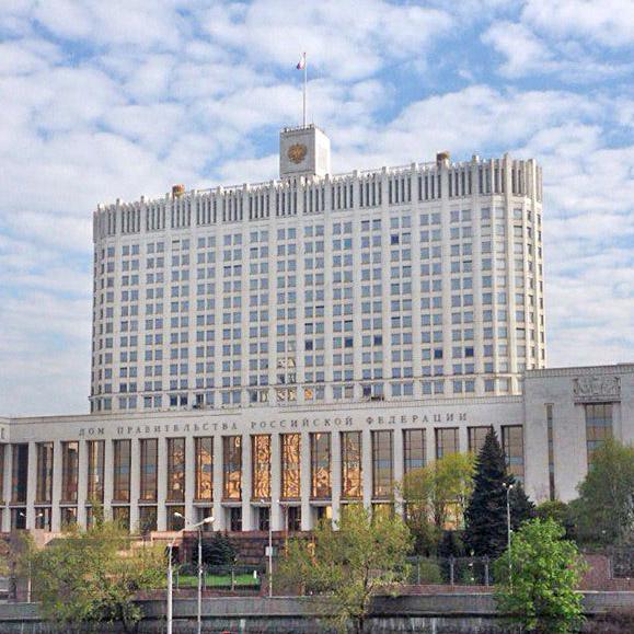 Федеративное взаимодействие в системе государственной власти Российской Федерации