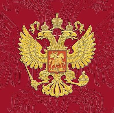 Глава государства как главный субъект в государственном управлении : новые конституционные изменения