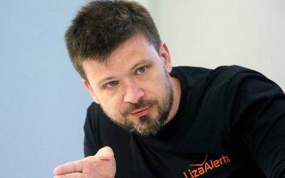 Руководитель поисковиков «Лиза Алерт» Григорий Сергеев рассказал о спасенных отрядом 46 тысяч человек за 9 лет