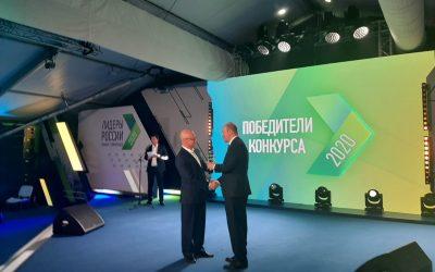 Доцент ИГСУ Тигран Занко вошел в число победителей конкурса «Лидеры России»