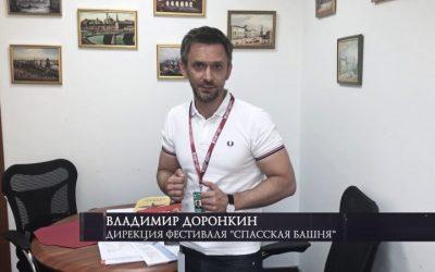 Заседание клуба «Управление проектами и программами» ИГСУ
