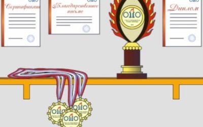 Студенты ИГСУ стали призерами Открытой международной студенческой Интернет-олимпиады