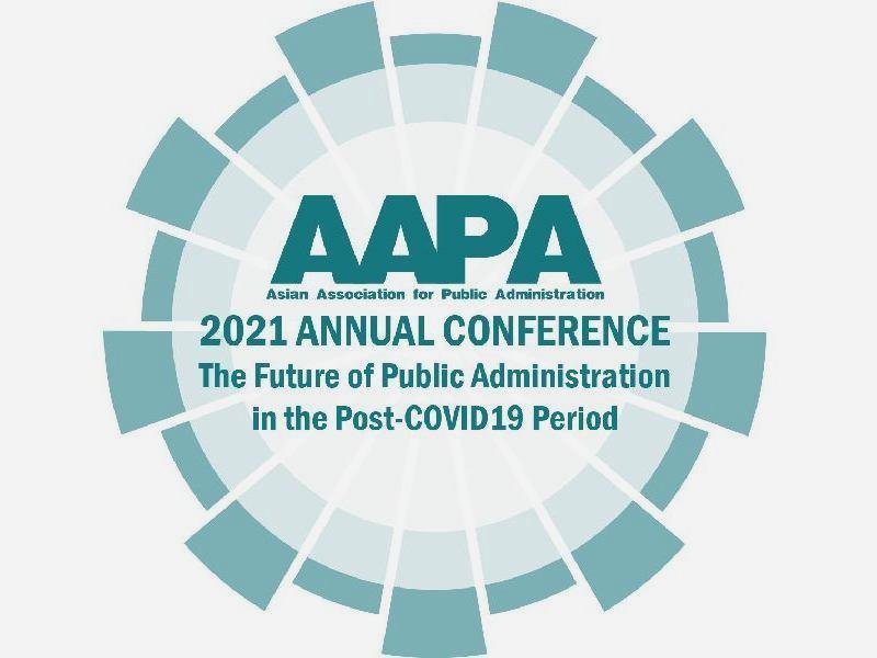 Открыта регистрация на ежегодную конференцию Азиатской ассоциации государственного управления (AAPA) 2021
