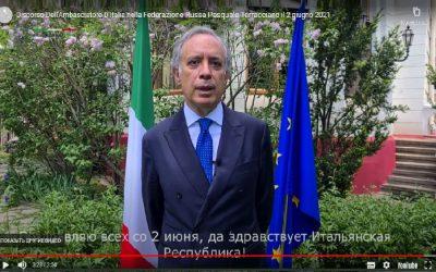June 2, 2021 – 75th anniversary of the Italian Republic!