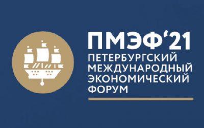 Отделение «Управление проектами и программами» ИГСУ РАНХиГС на ПМЭФ-21