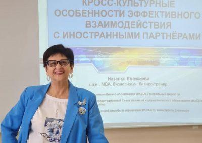 10 DPA Evtihieva
