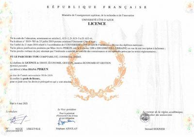 sertifikat Piskun