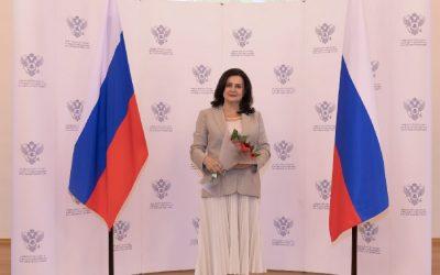 Профессору ИГСУ Ольге Астафьевой присвоено почетное звание «Заслуженный работник высшей школы Российской Федерации»