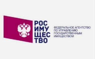 В ИГСУ РАНХиГС стартовала программа дополнительного образования для сотрудников Росимущества