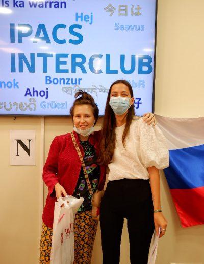 InterClub 1 sept 3