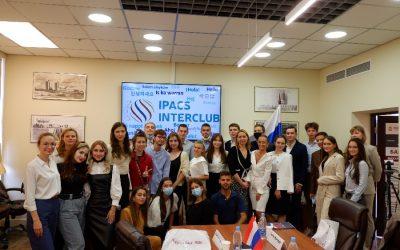 IGSU RANEPA warmly met foreign students