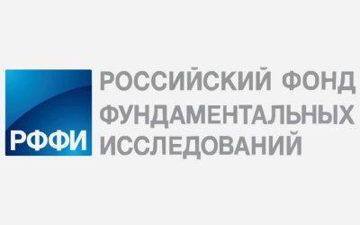 Профессор Людмила Ильичева и преподаватель Андрей Лапин  ИГСУ РАНХиГС выиграли научно-исследовательский Грант РФФИ