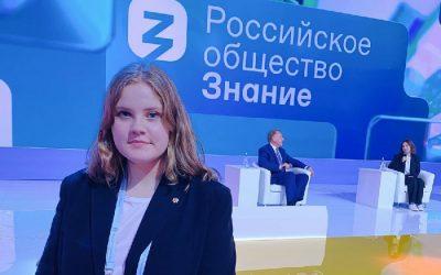 Студентка программы «Эффективное государственное управление» Анастасия Капцова – о марафоне «Новое знание»